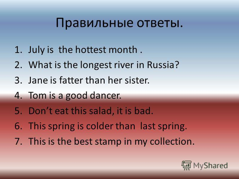 Good Morning Princess In Russian : Презентация на тему quot the degrees of comparison класс