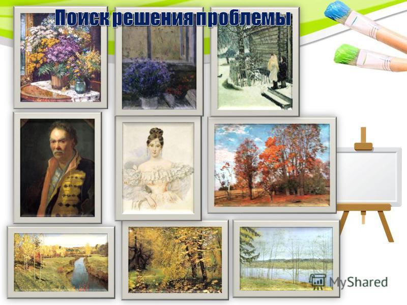 Исторические приключения русские читать