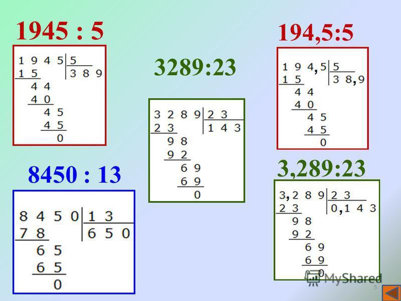5 1945 : 5 8450 : 13 3289:23 194,5:5 3,289:23