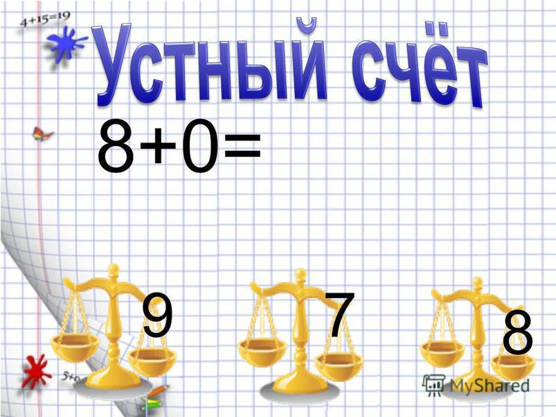9-5= 53 4