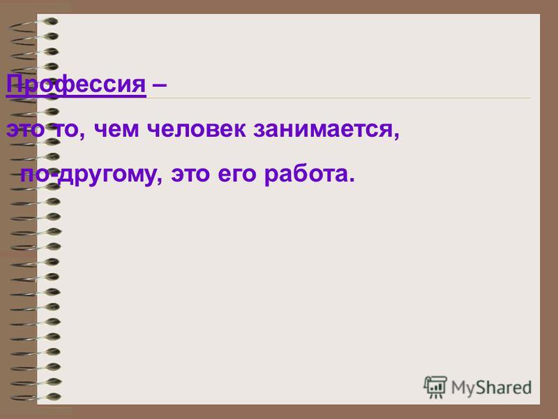 Трубицина Анна Владимировна учитель начальных классов ГОУ СОШ341 г.Москва