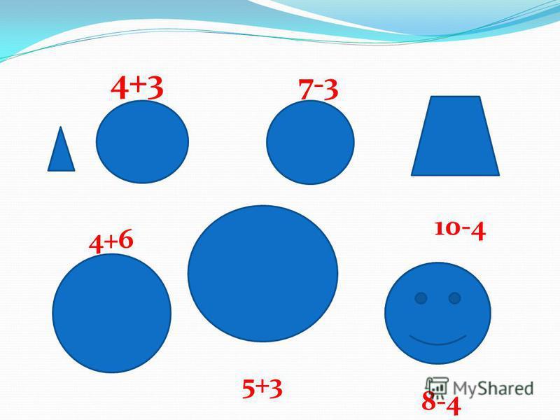 4+3 7-3 4+6 5+3 8-4 10-4