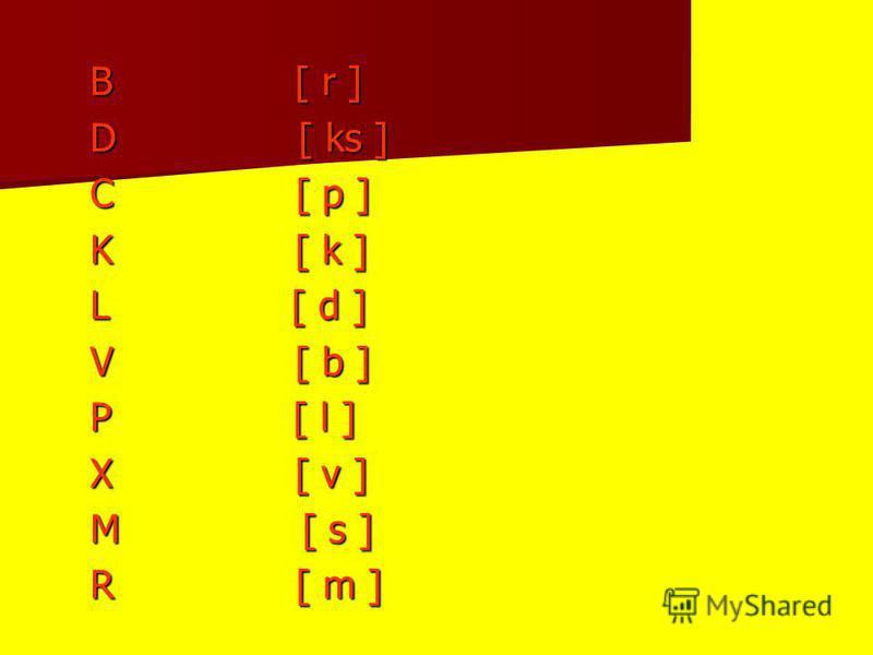 B [ r ] B [ r ] D [ ks ] D [ ks ] C [ p ] C [ p ] K [ k ] K [ k ] L [ d ] L [ d ] V [ b ] V [ b ] P [ l ] P [ l ] X [ v ] X [ v ] M [ s ] M [ s ] R [ m ] R [ m ]