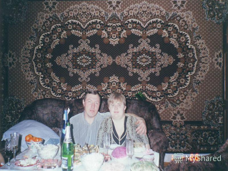 My Father Lepeshkin Vitaliy Viktorovich has dark hair, brawny constitution, average growth. My daddy was born on March 16, 1969 in Matveevskiy area, in Kulchum country. Till 9 years lived in Frunze. Then he has moved with his family in Palimovka. He