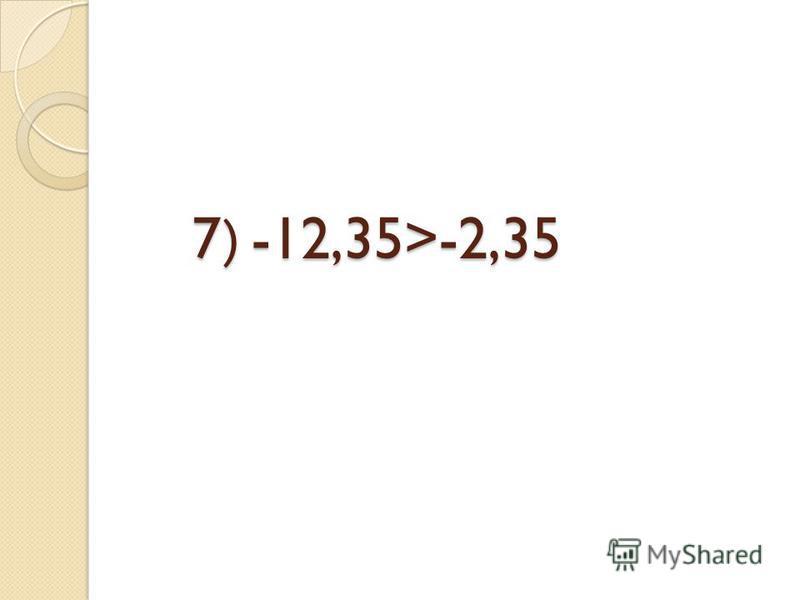 7) -12,35>-2,35 7) -12,35>-2,35