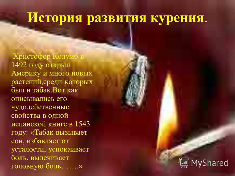 В табачном дыме содержится: