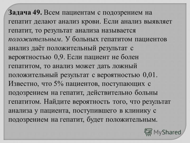 Александр дворянчиков заболевание печени купить диск
