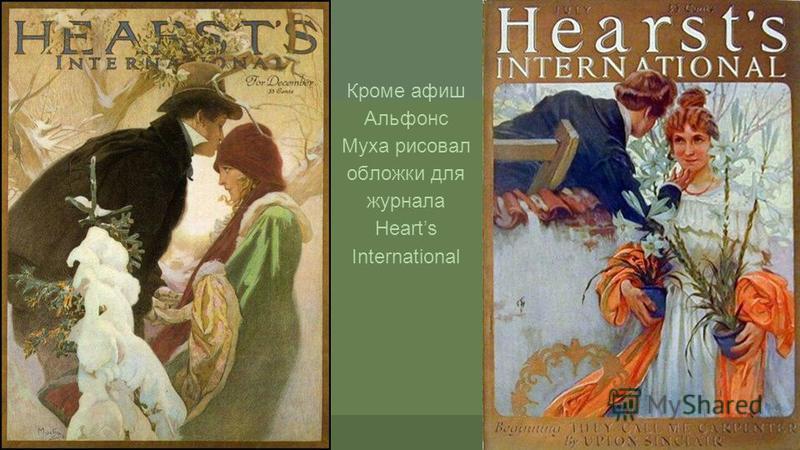 Кроме афиш Альфонс Муха рисовал обложки для журнала Hearts International