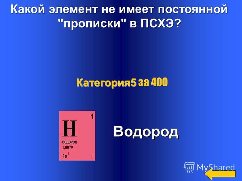 Какое поле нельзя засеять Электрическое или магнитное Категория 5 Категория 5 за 300