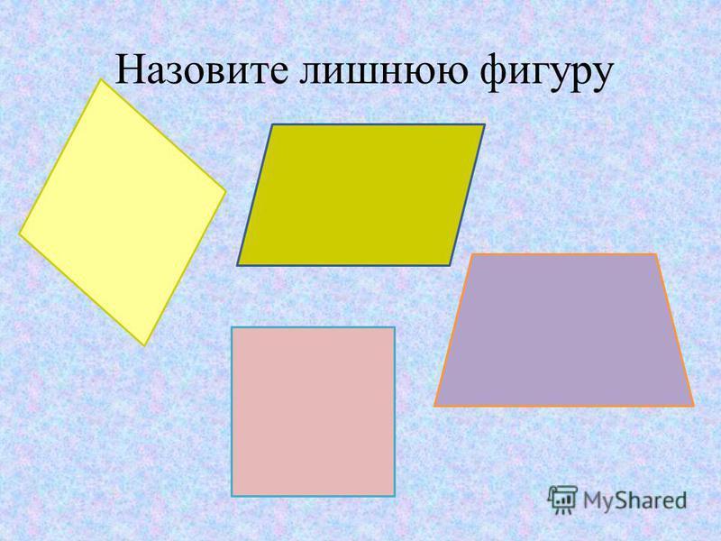 с. 56 6 (1 вариант – 3 столбик, 2 вариант – 4 столбик)