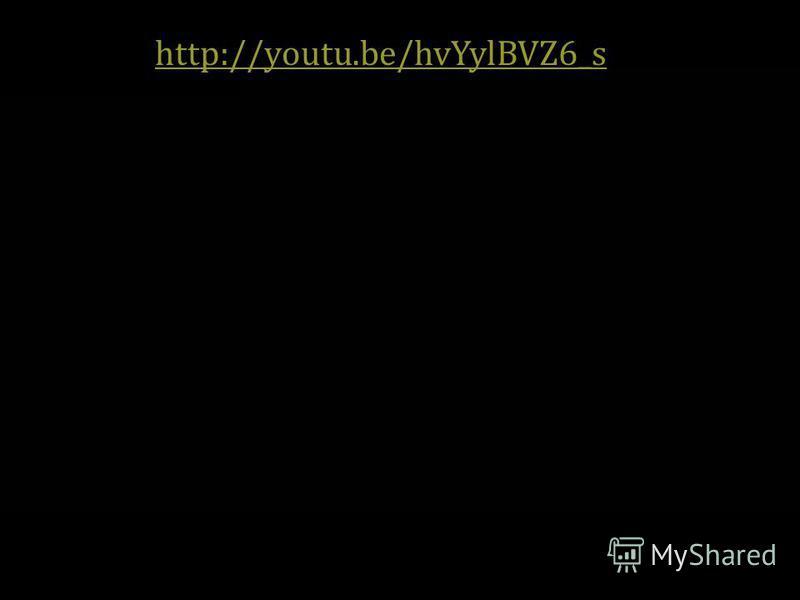 http://youtu.be/hvYylBVZ6_s