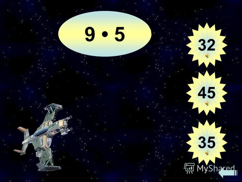 81 18 56 9