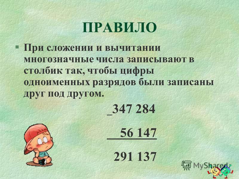 1 925 908 – 71 414