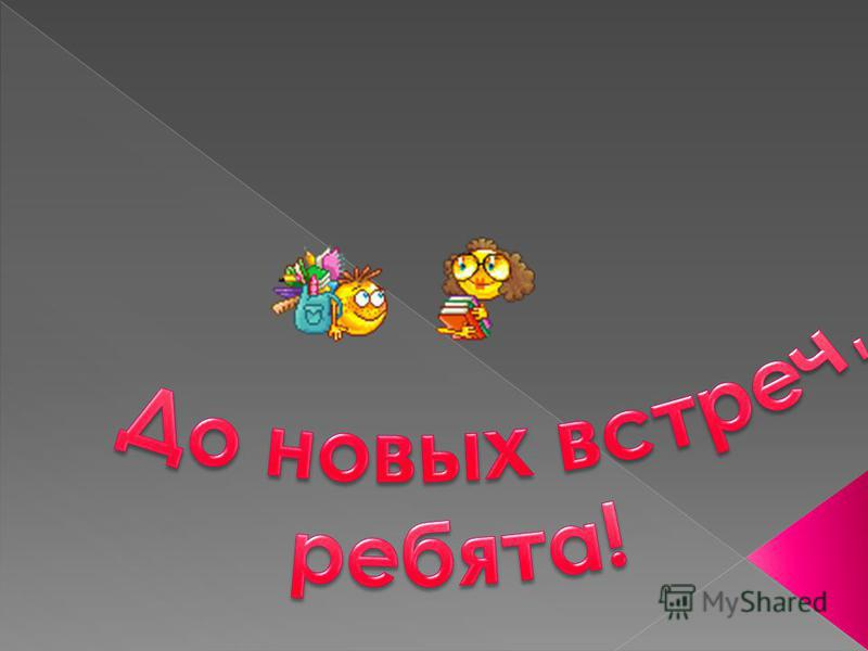 Саранск Саранск Административный центр Р. Мордовия. Административный центр Р. Мордовия. Продолжен ие Продолжен ие Продолжен ие Продолжен ие