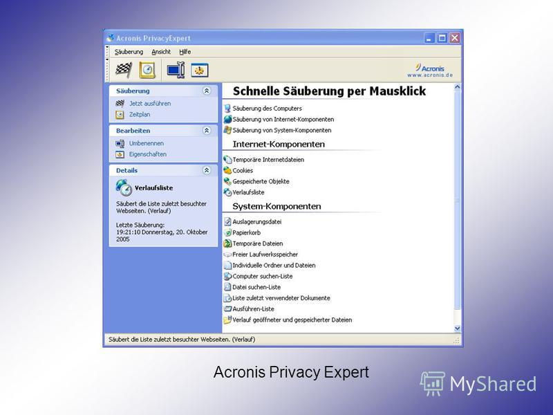 Acronis Privacy Expert