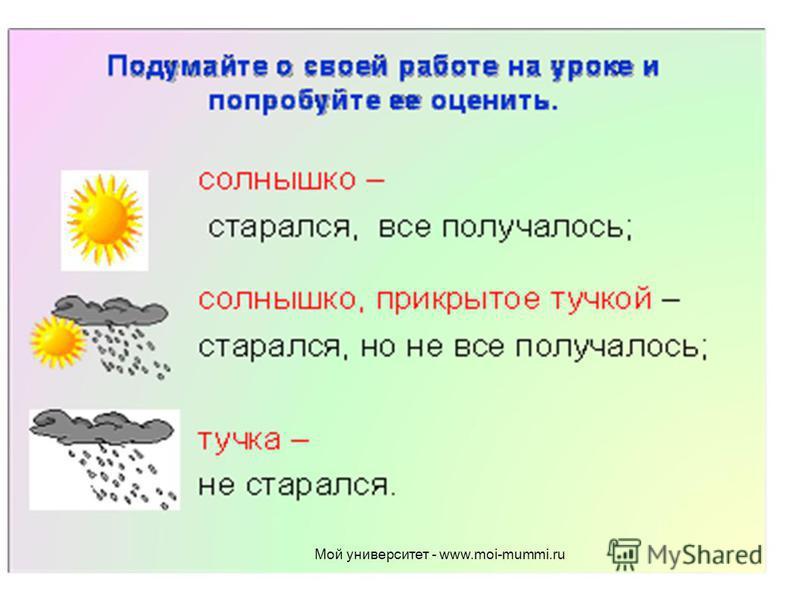 ОТВЕТЫ задачи Уравнение 1 х+18=32 2390-х=185 3(х+23)-32=24 451-х=37 5 х+17=85 Мой университет - www.moi-mummi.ru