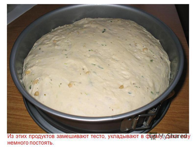 …дрожжи, чтобы тесто было пышным и воздушным, соль и сахар