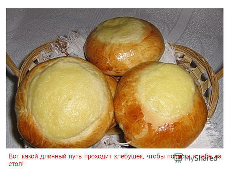 Тесто может называться пресным, если в нём нет дрожжей, немного сахара и нет масла. Такое тесто используют для приготовления домашней лапши, пельменей.