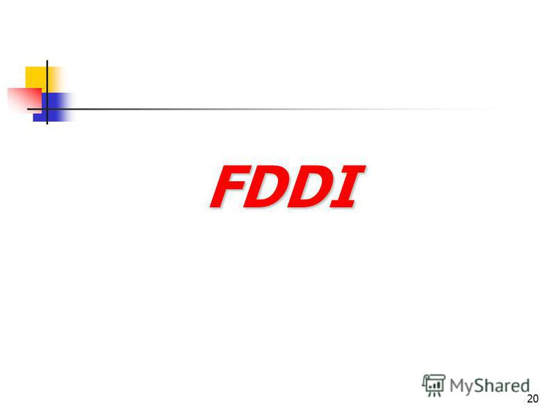 20 FDDI