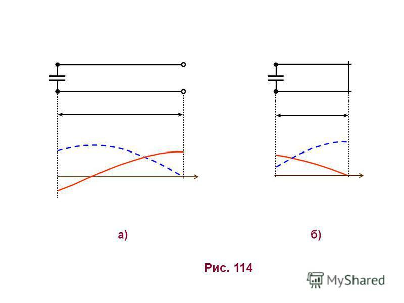 б)б) Рис. 114 а)а)