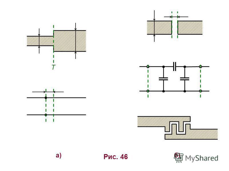 б)б) Рис. 46 а)а) T