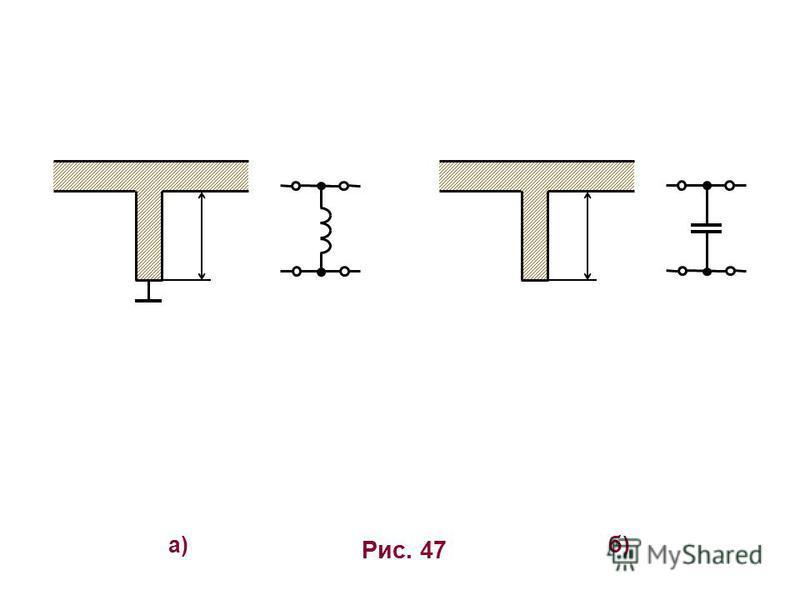 б)б) Рис. 47 а)а)
