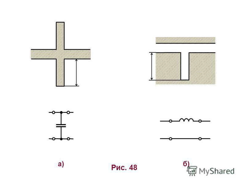 б)б) Рис. 48 а)а)