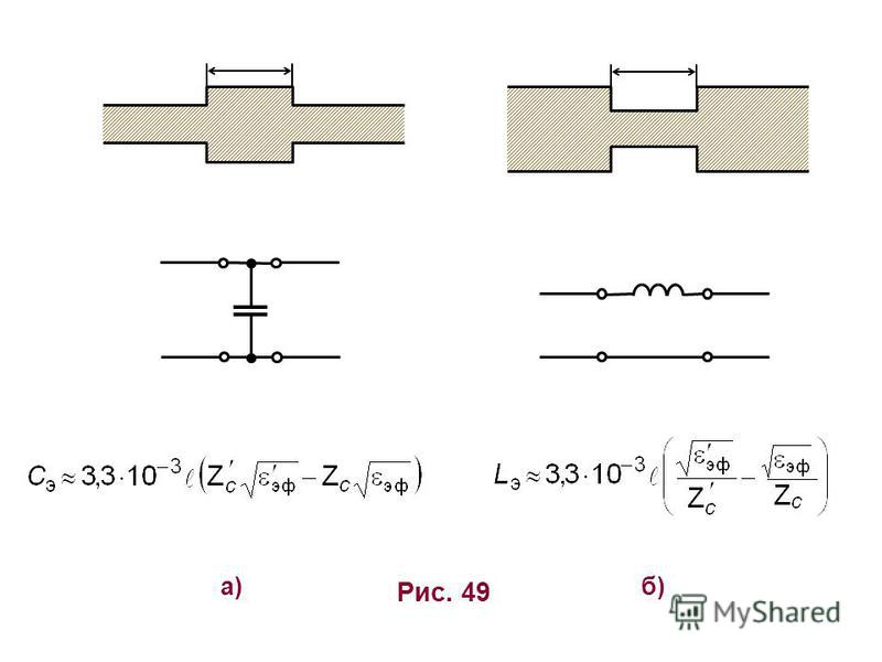 б)б) Рис. 49 а)а)