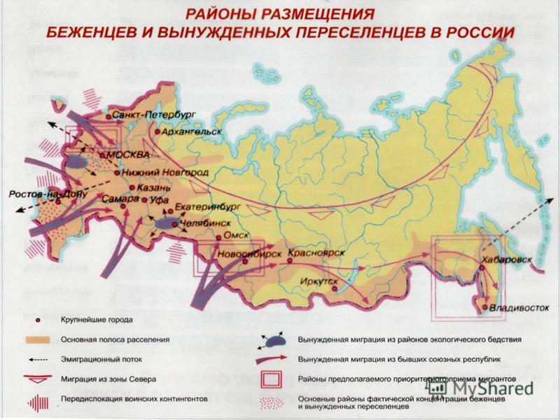 Число беженцев в мире достигло 42 млн. человек Россия ежегодно принимает 8 тыс. беженцев