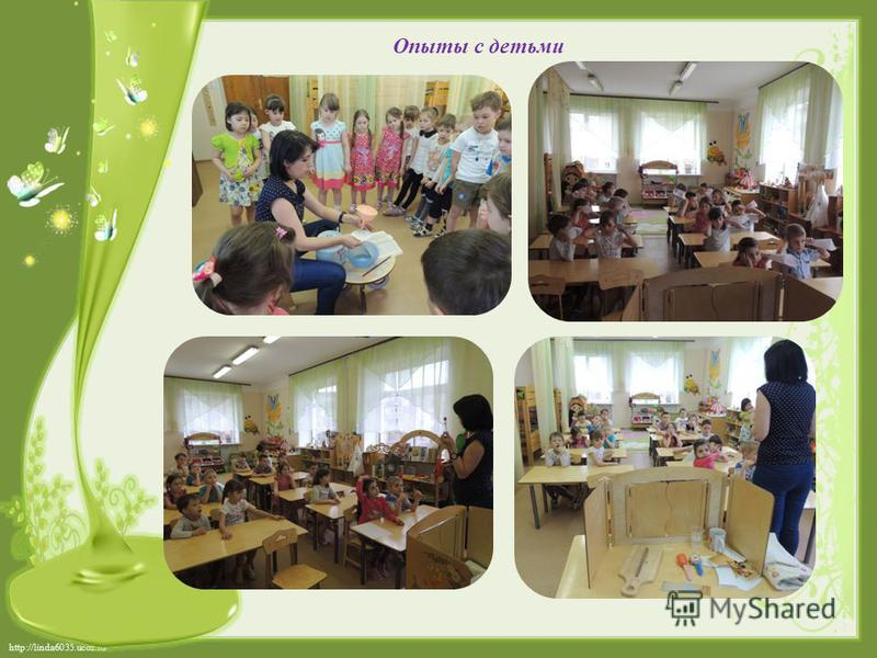 http://linda6035.ucoz.ru/ Опыты с детьми