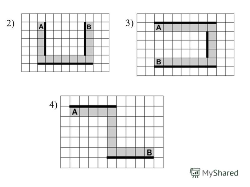 2)3) 4)