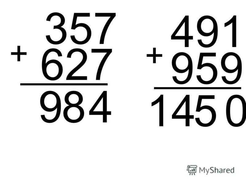 357 491 + 627 489 + 959 0514