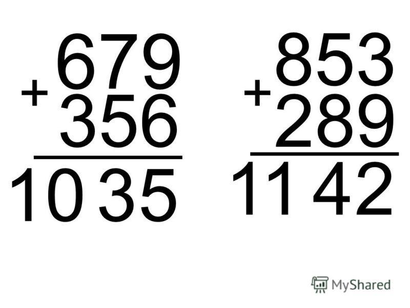 679 356 53 853 10 + 289 + 2411