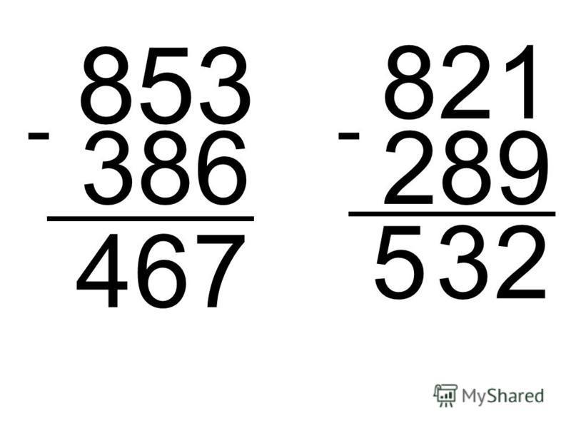 853 386 76 821 4 - 289 - 23 5