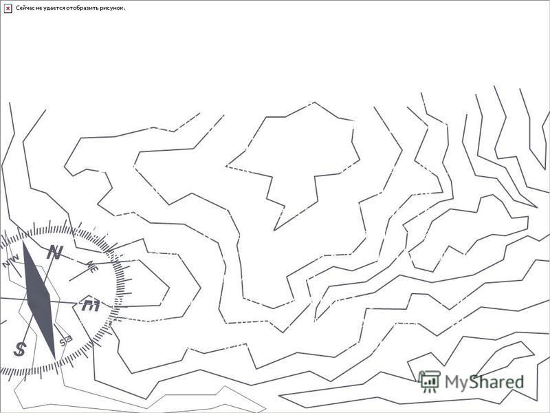 Висновки 1. Тривалий час нашу планету вважали плоским або випуклим диском. Про її кулястість стало відомо у Давній Греції у VІ ст. до н.е. завдяки роботам Піфагора. 2. Давніх греків цікавило питання про будову Всесвіту. Тривалий час у науці панувала