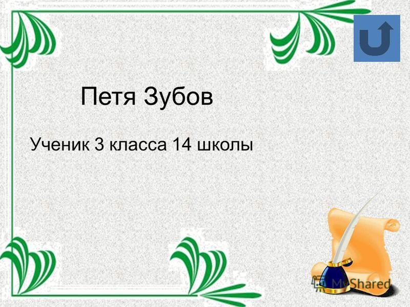 Оля Ученица 5 класса