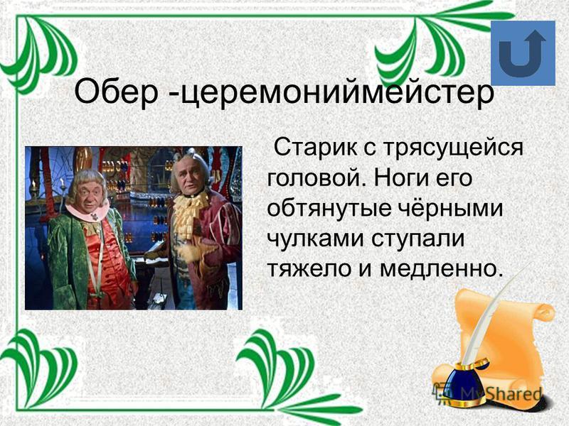 Люська Карандашкина Одна косичка у неё перевязана красной лентой, а другая – распущена. И не только сегодня.
