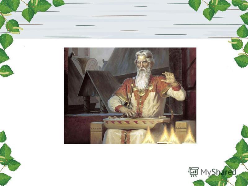 Геракл XXI века наследует лучшие черты у былинных чудо-богатырей («Ночь Воина», «Иван Вдовий сын», «Поход Вольги»). Царю-младенцу старшие воины передают священный меч, ибо ему предстоит суровая битва во славу нашей Руси и грядущей Победы.
