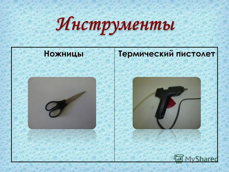 Материалы Рамка Мешковина Засушенные цветы Засушенные веточки