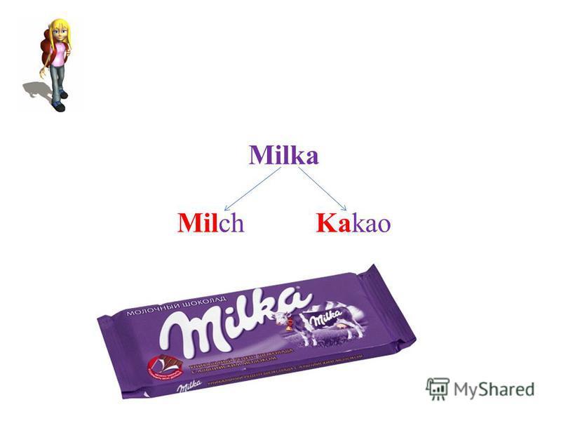 Milkа Milch Kakao