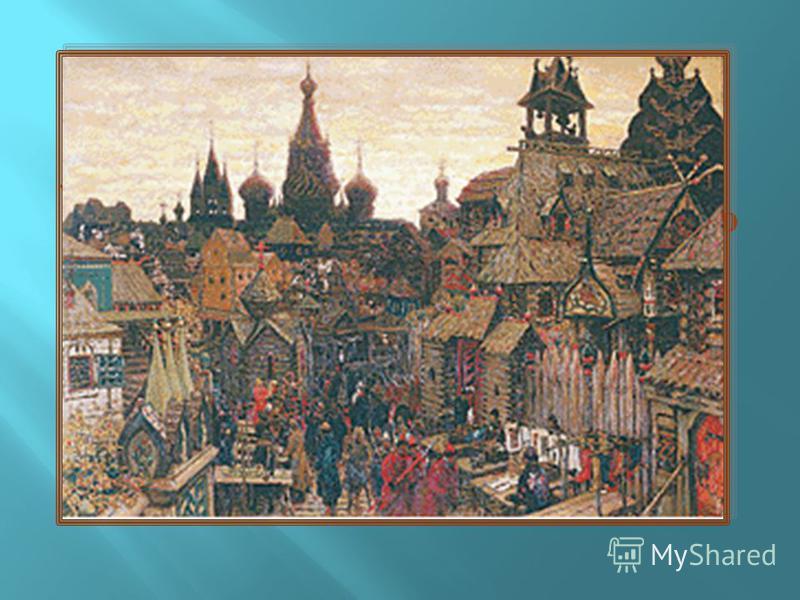 3. Какое историческое событие произошло 4 ноября (22 октября по старому стилю ) 1612 года ?