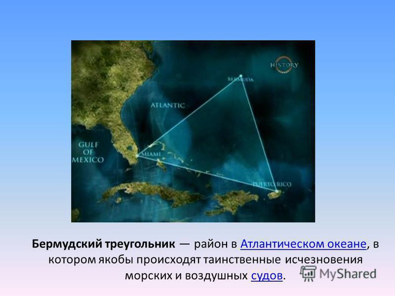 Мы хотим узнать, какие секреты скрывают моря, почему Мертвое море так называется и существуют ли русалки?