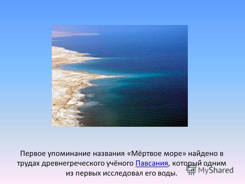 Море Дьявола так японские рыбаки окрестили тихоокеанские воды вокруг острова Миякэ, расположенные в северной части Филиппинского моря.японские тихоокеанские МиякэФилиппинского моря