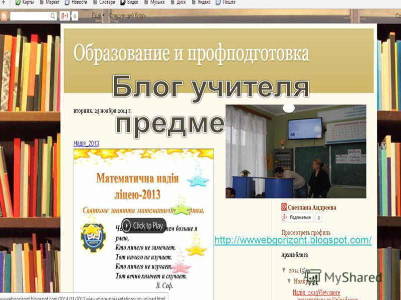 http://wwwebgorizont.blogspot.com/