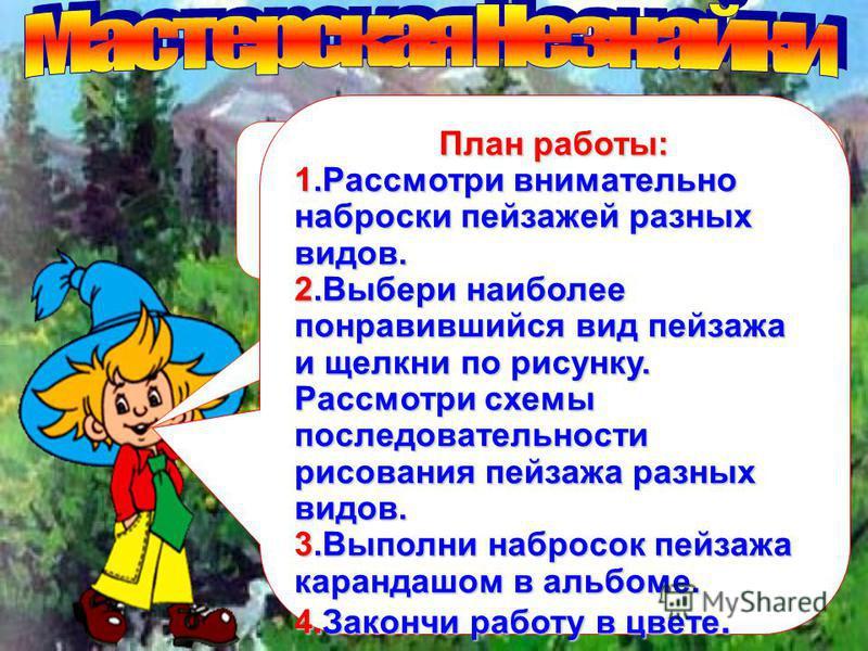 А. Терентьев,1963. «ПЕСНЯ». 1993 г. Холст, масло. 97 х 107 см.