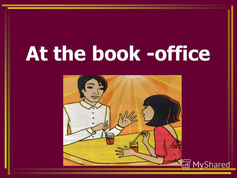 At the book -office