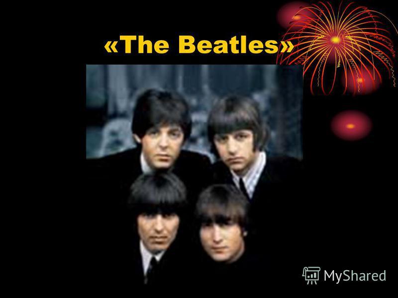 «The Beatles» «БИТЛЗ» (англ. Beatles), английская рок-группа. Была образована в Ливерпуле в 1959. Состав: Пол Маккартни (James Paul McCartney) р. 18 июня 1942; вокал, бас-гитара, клавишные), Джон Леннон (John Winston Lennon) (9 октября 1940 8 декабря