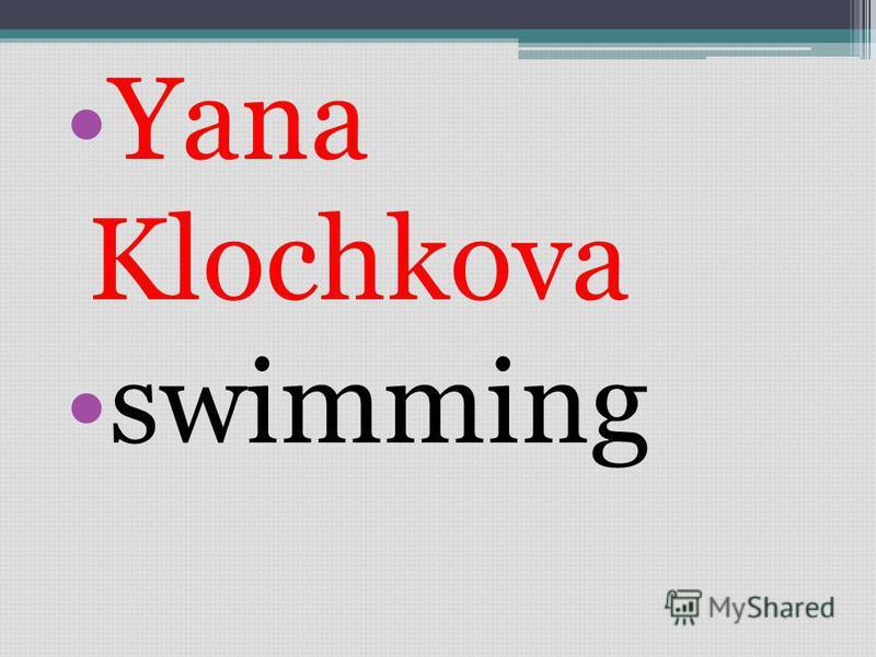 Yana Klochkova swimming