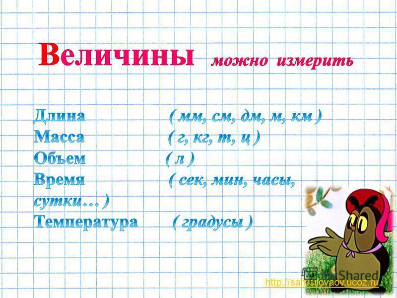 http://samoilovaov.ucoz.ru