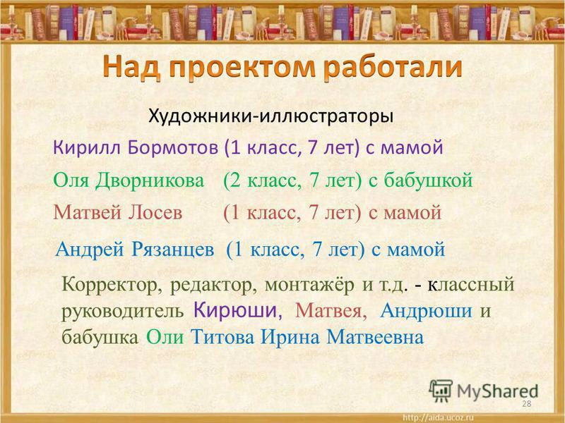 Лучший дом Наташа и Кузька 11.08.2015 27